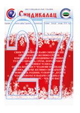 broj-27
